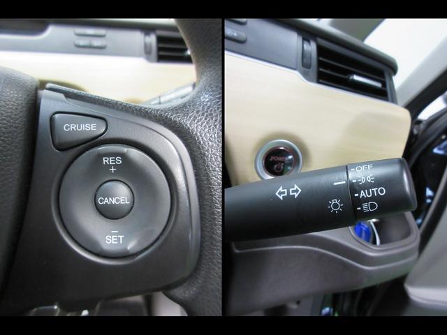 ハイブリッド・G 4WD 9型プレミアムインターナビ バックカメラ 前席シートヒーター オートクルーズ ETC ワイパーデアイサー パワースライドドア(15枚目)