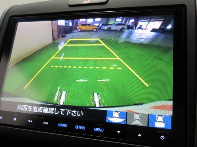 ハイブリッド・G 4WD 9型プレミアムインターナビ バックカメラ 前席シートヒーター オートクルーズ ETC ワイパーデアイサー パワースライドドア(20枚目)