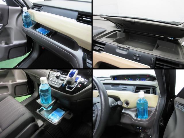 ハイブリッド・G 4WD 9型プレミアムインターナビ バックカメラ 前席シートヒーター オートクルーズ ETC ワイパーデアイサー パワースライドドア(22枚目)