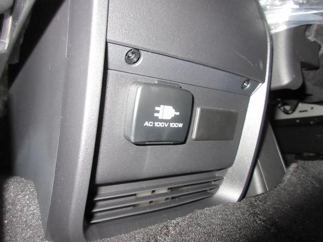 G パワーパッケージ 4WD 8人乗り 登録済未使用車(16枚目)