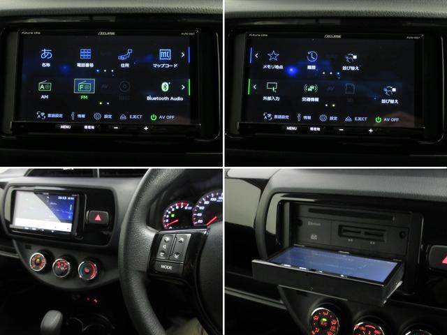 F セーフティーエディションIII 4WD 禁煙車 ナビ DVD再生 Bluetooth接続 ETC ドラレコ Toyota Safety Sense インテリジェントクリアランスソナー Bi-BEAM LEDヘッドライト 1年保証(7枚目)