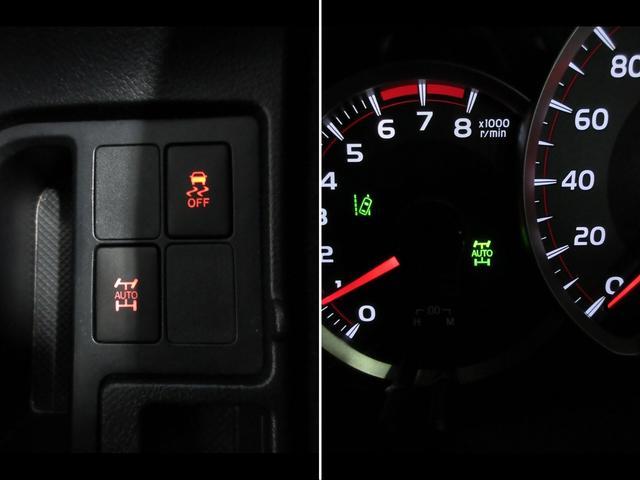 F セーフティーエディションIII 4WD 禁煙車 ナビ DVD再生 Bluetooth接続 ETC ドラレコ Toyota Safety Sense インテリジェントクリアランスソナー Bi-BEAM LEDヘッドライト 1年保証(10枚目)