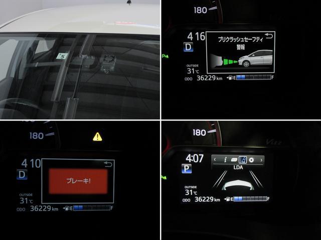 F セーフティーエディションIII 4WD 禁煙車 ナビ DVD再生 Bluetooth接続 ETC ドラレコ Toyota Safety Sense インテリジェントクリアランスソナー Bi-BEAM LEDヘッドライト 1年保証(11枚目)