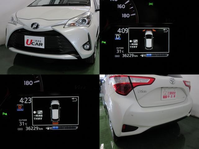 F セーフティーエディションIII 4WD 禁煙車 ナビ DVD再生 Bluetooth接続 ETC ドラレコ Toyota Safety Sense インテリジェントクリアランスソナー Bi-BEAM LEDヘッドライト 1年保証(13枚目)