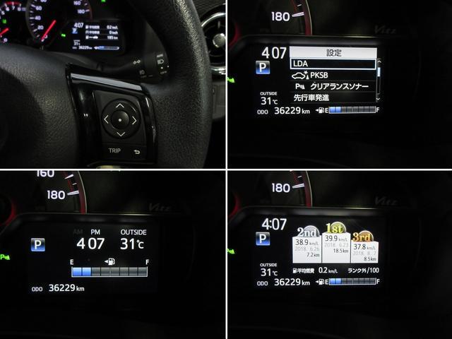 F セーフティーエディションIII 4WD 禁煙車 ナビ DVD再生 Bluetooth接続 ETC ドラレコ Toyota Safety Sense インテリジェントクリアランスソナー Bi-BEAM LEDヘッドライト 1年保証(17枚目)