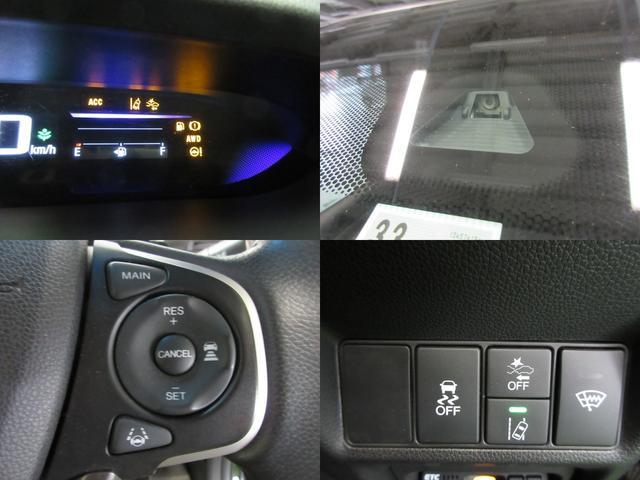 スパーダ ホンダセンシング 4WD ギャザーズ9インチナビ バックカメラ 純正エンジンスターター 衝突軽減ブレーキ 車線逸脱警報 レーンキープアシスト リヤオートエアコン ワイパーデアイサー クルーズコントロール LEDライト(9枚目)