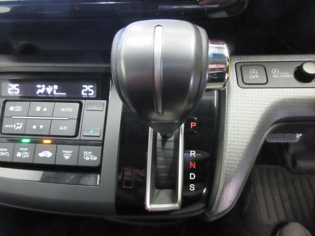 スパーダ ホンダセンシング 4WD ギャザーズ9インチナビ バックカメラ 純正エンジンスターター 衝突軽減ブレーキ 車線逸脱警報 レーンキープアシスト リヤオートエアコン ワイパーデアイサー クルーズコントロール LEDライト(10枚目)