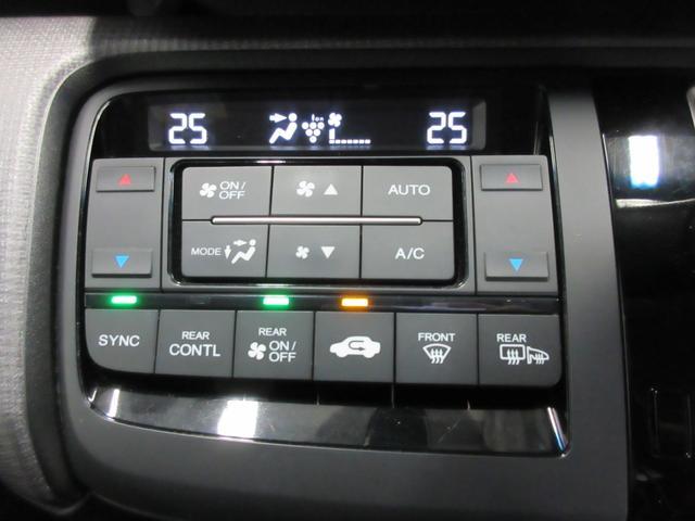 スパーダ ホンダセンシング 4WD ギャザーズ9インチナビ バックカメラ 純正エンジンスターター 衝突軽減ブレーキ 車線逸脱警報 レーンキープアシスト リヤオートエアコン ワイパーデアイサー クルーズコントロール LEDライト(11枚目)