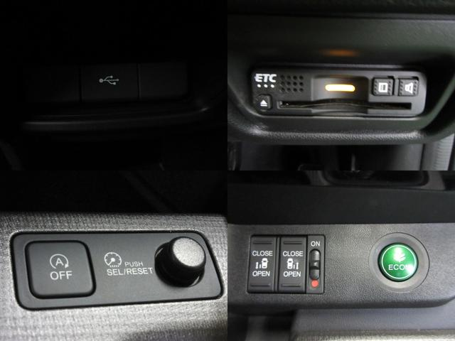 スパーダ ホンダセンシング 4WD ギャザーズ9インチナビ バックカメラ 純正エンジンスターター 衝突軽減ブレーキ 車線逸脱警報 レーンキープアシスト リヤオートエアコン ワイパーデアイサー クルーズコントロール LEDライト(12枚目)