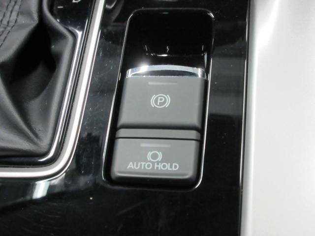 G 4WD 7.7型ワイドナビ TV DVD再生 Bluetooth接続 バックカメラ ETC2.0 衝突被害軽減ブレーキ 追従型クルコン オートマチックハイビーム フロントシートヒーター ドラレコ(11枚目)