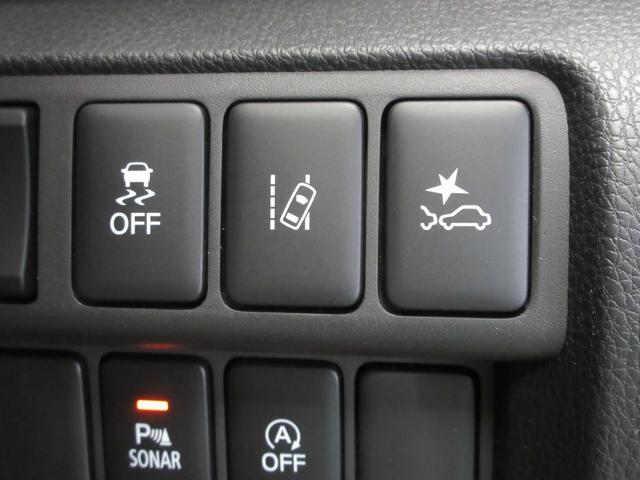 G 4WD 7.7型ワイドナビ TV DVD再生 Bluetooth接続 バックカメラ ETC2.0 衝突被害軽減ブレーキ 追従型クルコン オートマチックハイビーム フロントシートヒーター ドラレコ(15枚目)