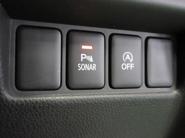 G 4WD 7.7型ワイドナビ TV DVD再生 Bluetooth接続 バックカメラ ETC2.0 衝突被害軽減ブレーキ 追従型クルコン オートマチックハイビーム フロントシートヒーター ドラレコ(16枚目)