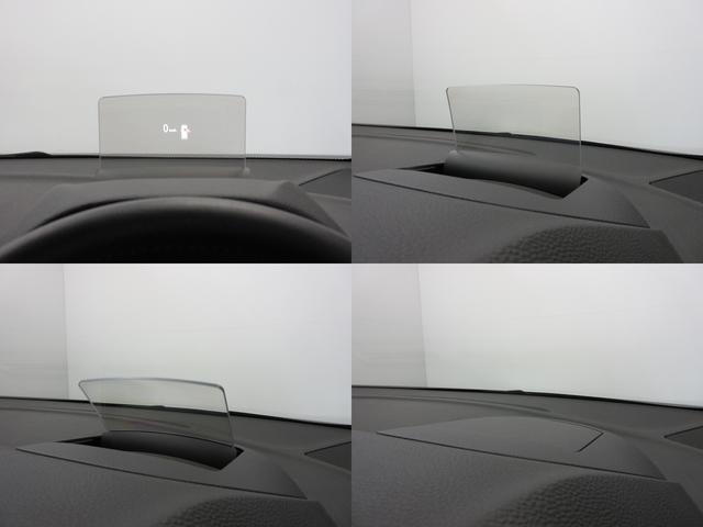 G 4WD 7.7型ワイドナビ TV DVD再生 Bluetooth接続 バックカメラ ETC2.0 衝突被害軽減ブレーキ 追従型クルコン オートマチックハイビーム フロントシートヒーター ドラレコ(20枚目)