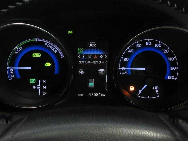 ハイブリッドGパッケージ モデリスタフルエアロ 純正ナビ TV DVD再生 Bluetooth接続 ETC2.0 バックカメラ LEDヘッドライト トヨタセーフティセンスC ドラレコ クルコン 17インチAW 1年保証(8枚目)