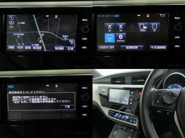 ハイブリッドGパッケージ モデリスタフルエアロ 純正ナビ TV DVD再生 Bluetooth接続 ETC2.0 バックカメラ LEDヘッドライト トヨタセーフティセンスC ドラレコ クルコン 17インチAW 1年保証(9枚目)
