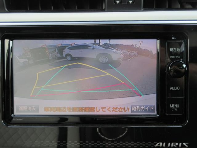 ハイブリッドGパッケージ モデリスタフルエアロ 純正ナビ TV DVD再生 Bluetooth接続 ETC2.0 バックカメラ LEDヘッドライト トヨタセーフティセンスC ドラレコ クルコン 17インチAW 1年保証(10枚目)