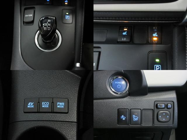 ハイブリッドGパッケージ モデリスタフルエアロ 純正ナビ TV DVD再生 Bluetooth接続 ETC2.0 バックカメラ LEDヘッドライト トヨタセーフティセンスC ドラレコ クルコン 17インチAW 1年保証(11枚目)