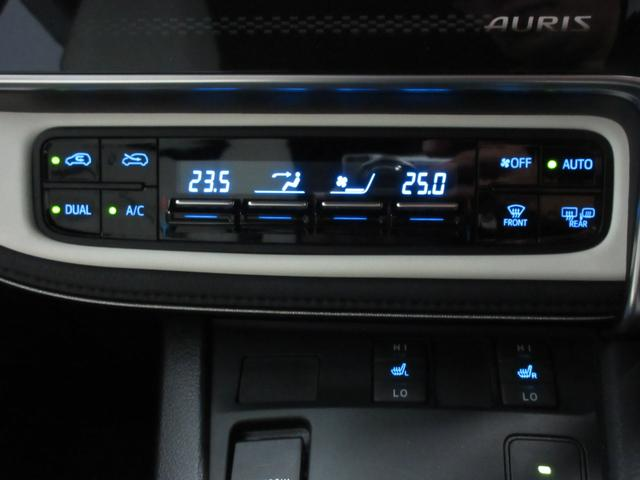 ハイブリッドGパッケージ モデリスタフルエアロ 純正ナビ TV DVD再生 Bluetooth接続 ETC2.0 バックカメラ LEDヘッドライト トヨタセーフティセンスC ドラレコ クルコン 17インチAW 1年保証(12枚目)