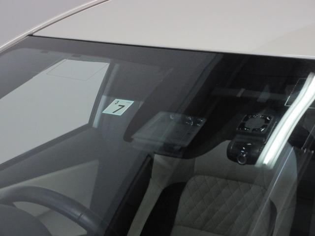 ハイブリッドGパッケージ モデリスタフルエアロ 純正ナビ TV DVD再生 Bluetooth接続 ETC2.0 バックカメラ LEDヘッドライト トヨタセーフティセンスC ドラレコ クルコン 17インチAW 1年保証(14枚目)