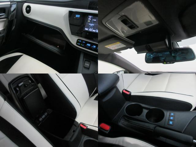 ハイブリッドGパッケージ モデリスタフルエアロ 純正ナビ TV DVD再生 Bluetooth接続 ETC2.0 バックカメラ LEDヘッドライト トヨタセーフティセンスC ドラレコ クルコン 17インチAW 1年保証(21枚目)