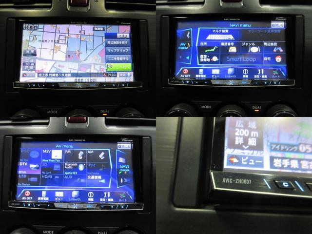 2.0i-L アイサイト 4WD HDDナビ DVD CD フルセグ Bluetooth接続 バックカメラ HIDオートライト アイサイト 横滑り防止 クルーズコントロール シートヒーター(6枚目)