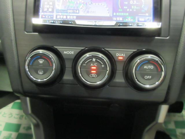 2.0i-L アイサイト 4WD HDDナビ DVD CD フルセグ Bluetooth接続 バックカメラ HIDオートライト アイサイト 横滑り防止 クルーズコントロール シートヒーター(11枚目)
