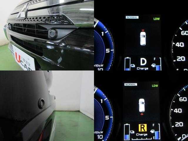 Gプレミアムパッケージ 4WD 急速充電 純正ナビ USB Bluetooth接続 スマホ連携 アラウンドモニター 電気温水ヒーター クルーズコントロール ETC 横滑り防止 衝突被害軽減ブレーキ コーナーセンサー(9枚目)
