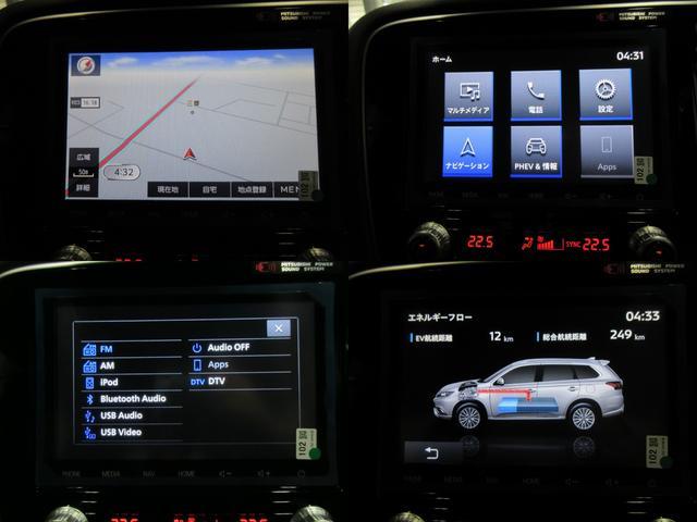 Gプレミアムパッケージ 4WD 急速充電 純正ナビ USB Bluetooth接続 スマホ連携 アラウンドモニター 電気温水ヒーター クルーズコントロール ETC 横滑り防止 衝突被害軽減ブレーキ コーナーセンサー(10枚目)