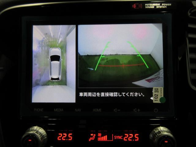 Gプレミアムパッケージ 4WD 急速充電 純正ナビ USB Bluetooth接続 スマホ連携 アラウンドモニター 電気温水ヒーター クルーズコントロール ETC 横滑り防止 衝突被害軽減ブレーキ コーナーセンサー(11枚目)