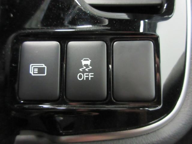Gプレミアムパッケージ 4WD 急速充電 純正ナビ USB Bluetooth接続 スマホ連携 アラウンドモニター 電気温水ヒーター クルーズコントロール ETC 横滑り防止 衝突被害軽減ブレーキ コーナーセンサー(12枚目)
