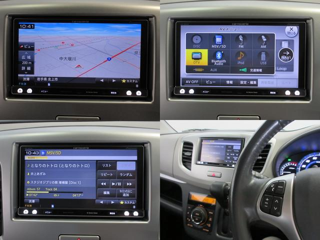 FZ 4WD ナビ TV DVD再生 Bluetooth接続 バックカメラ ETC コーナーセンサー フロントシートヒーター ドライブレコーダー 1年保証(7枚目)