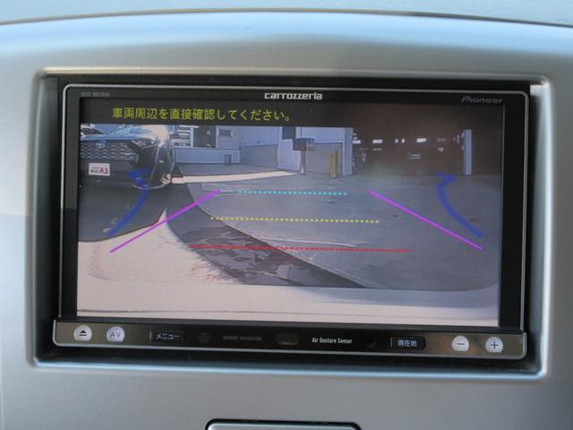 FZ 4WD ナビ TV DVD再生 Bluetooth接続 バックカメラ ETC コーナーセンサー フロントシートヒーター ドライブレコーダー 1年保証(8枚目)