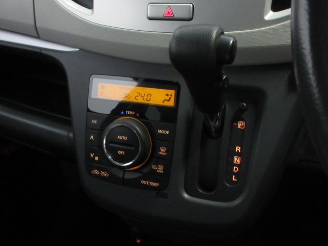 FZ 4WD ナビ TV DVD再生 Bluetooth接続 バックカメラ ETC コーナーセンサー フロントシートヒーター ドライブレコーダー 1年保証(10枚目)