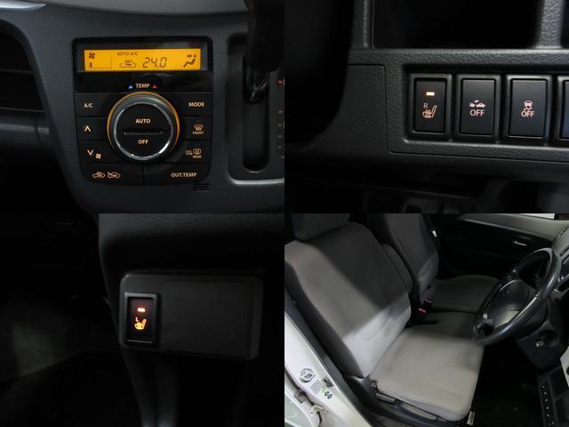 FZ 4WD ナビ TV DVD再生 Bluetooth接続 バックカメラ ETC コーナーセンサー フロントシートヒーター ドライブレコーダー 1年保証(11枚目)