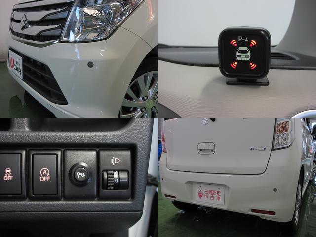 FZ 4WD ナビ TV DVD再生 Bluetooth接続 バックカメラ ETC コーナーセンサー フロントシートヒーター ドライブレコーダー 1年保証(14枚目)