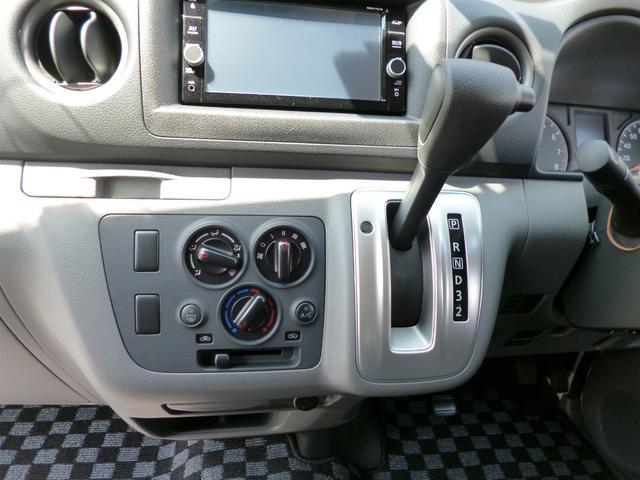 「日産」「NV350キャラバンバン」「その他」「山形県」の中古車24
