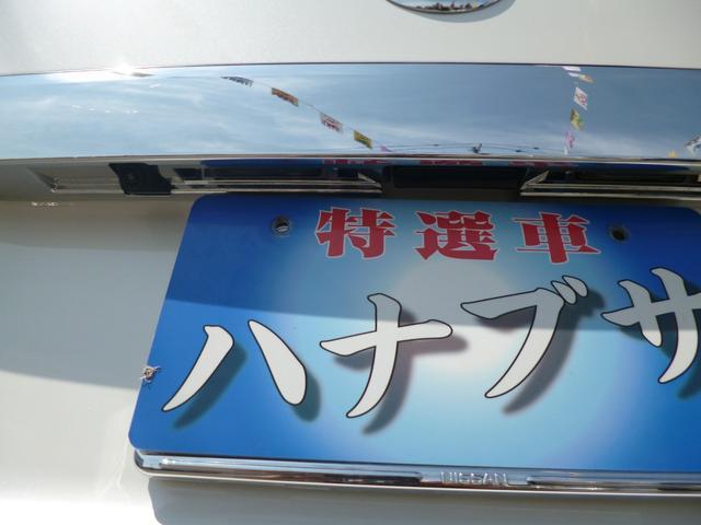「日産」「NV350キャラバンバン」「その他」「山形県」の中古車41