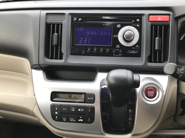 ホンダ N-WGN G 4WD・プッシュスタート