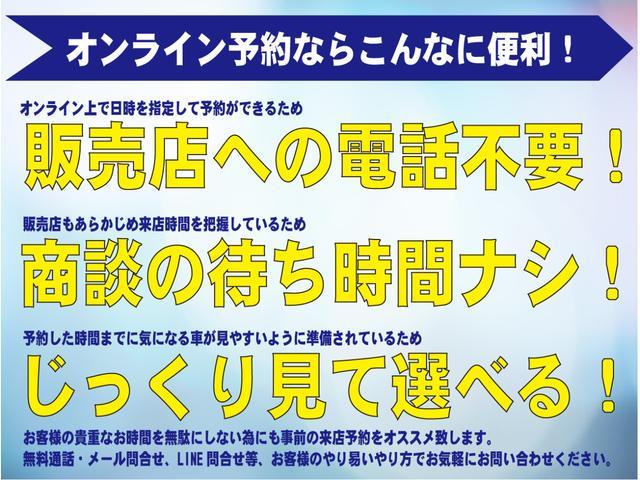 FM-G 5速マニュアル 禁煙車 タイミングチェーン(4枚目)