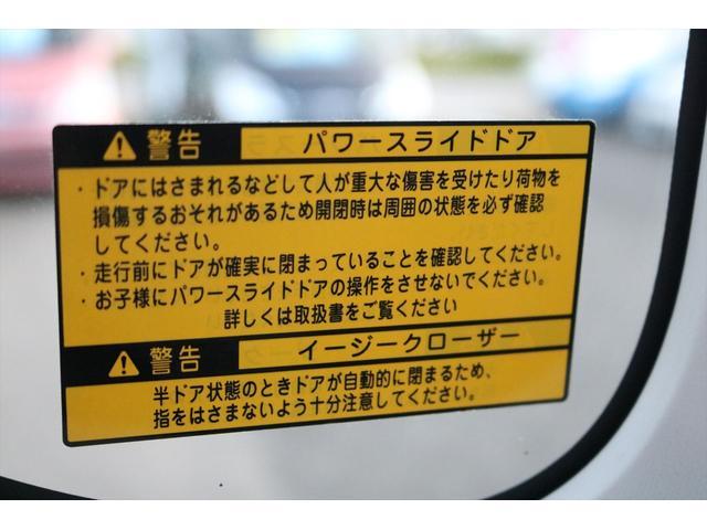 「ダイハツ」「タント」「コンパクトカー」「福島県」の中古車61