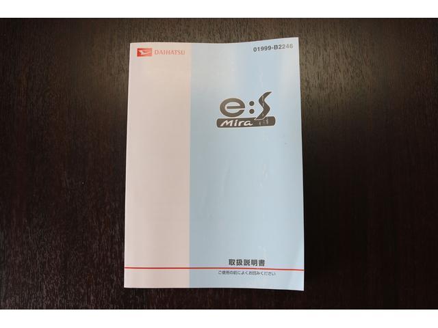 「ダイハツ」「ミライース」「軽自動車」「福島県」の中古車57