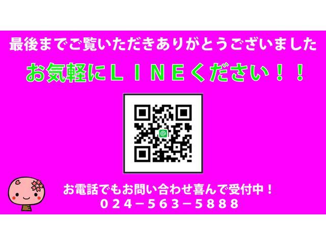 「ダイハツ」「ミライース」「軽自動車」「福島県」の中古車59