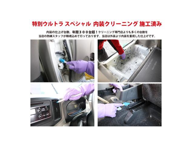 「スバル」「R2」「軽自動車」「福島県」の中古車53