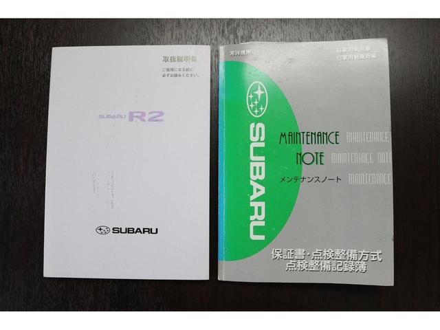 「スバル」「R2」「軽自動車」「福島県」の中古車66
