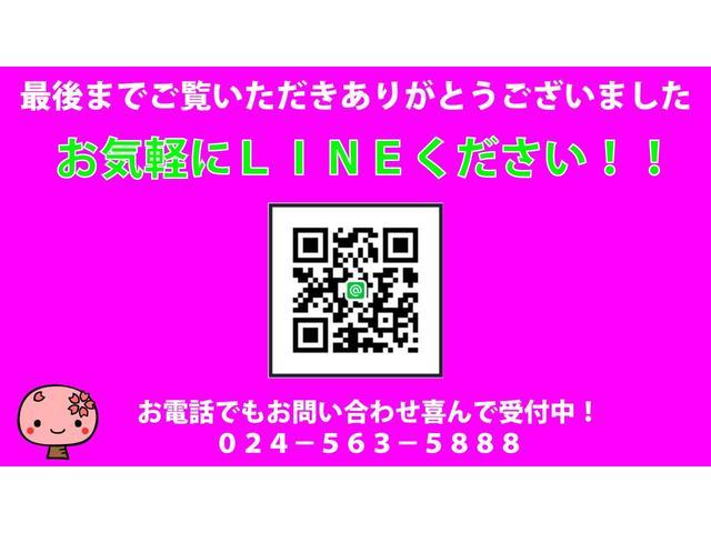「スバル」「R2」「軽自動車」「福島県」の中古車68
