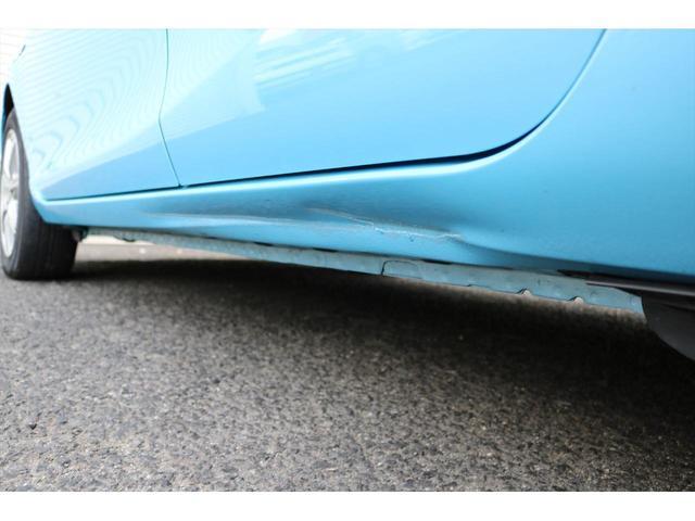 「トヨタ」「アクア」「コンパクトカー」「福島県」の中古車21