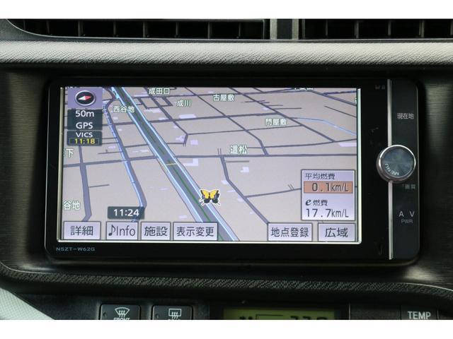 「トヨタ」「アクア」「コンパクトカー」「福島県」の中古車34