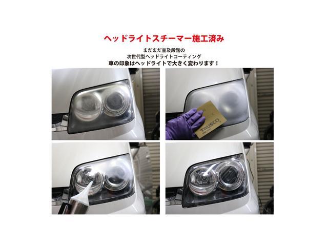 「スバル」「プレオプラス」「軽自動車」「福島県」の中古車18