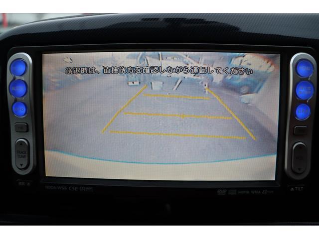 X Sパッケージ ナビ バックカメラ ETC ドラレコ付き 7人乗り キセノンヘッドライト 15インチアルミホイール キーレスキー タイミングチェーンエンジン 修復歴なし 車検令和4年8月まで(23枚目)