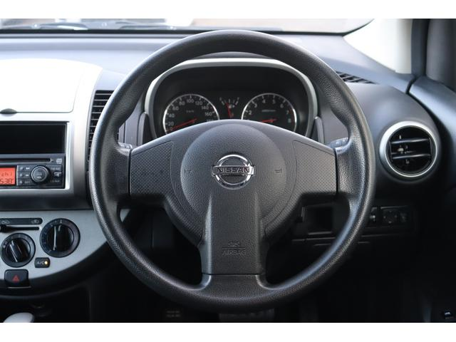 15X 1年保証付き CDデッキ AUX スマートキー 電格ミラー インテリアブラックカラー 2.7万km 修復歴なし タイミングチェーンエンジン 車検令和3年12月まで(30枚目)